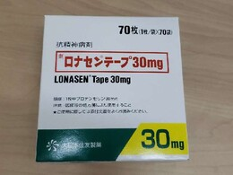 テープ ロナセン